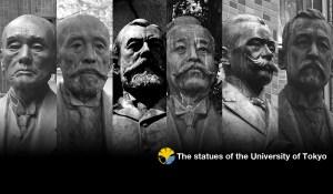 東京大学の銅像