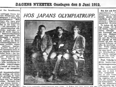 日本選手団到着を知らせる現地新聞