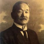 嘉納治五郎先生