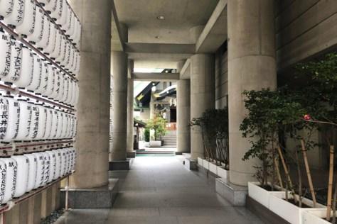 現・津久戸町から九段中坂に移転した筑土神社。