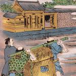 網籠と伝馬町牢屋敷表門