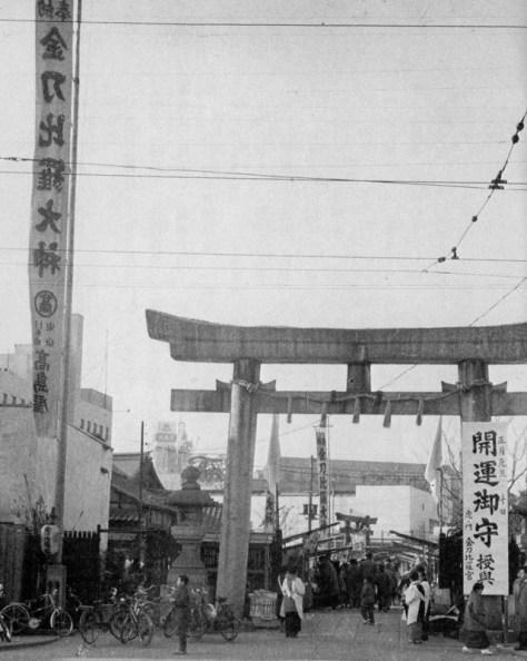 昭和三十六年の金比羅宮一の鳥居。
