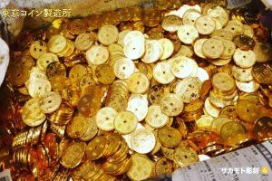 東京コイン製作所(量産)