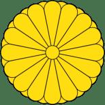 十六弁八重表菊紋