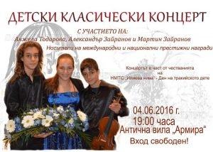 plakari_Ivailovgrad (2)