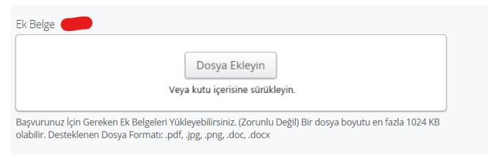كيفية الحصول على اذن السفر بين المحافظات - الولايات التركية لأصحاب الإقامة السياحية وأصحاب الإقامة المؤقتة وأصحاب الإقامة الدولية من موقع e-Devlet