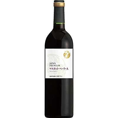 日本ワイン ジャパンプレミアム マスカット・ベーリーA