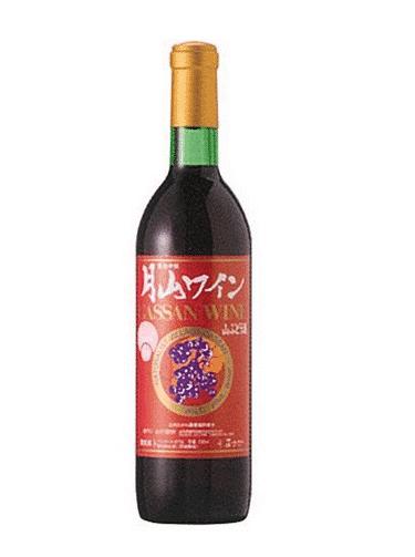 月山ワイン 山ぶどう酒 甘口