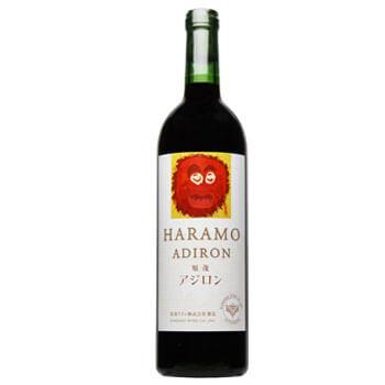 原茂ワイン ハラモアジロン