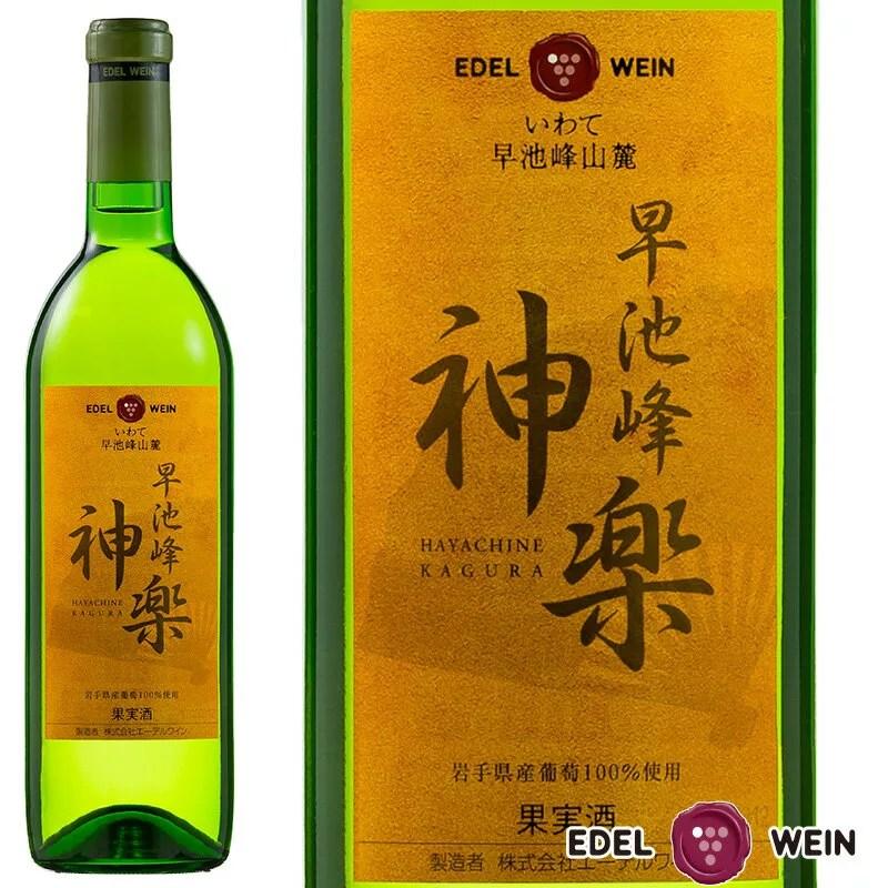 早池峰神楽ワイン 白