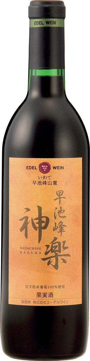 エーデルワイン 早池峰神楽ワイン赤