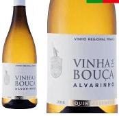 ヴィニャ ダ ボウサ ポルトガルワイン ヴィーニョ・ヴェルデ