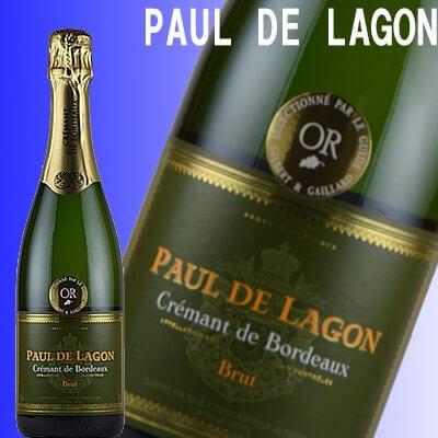 ポール・ド・ラゴン ブリュット