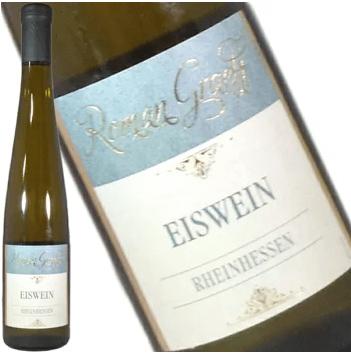 ローマン グレーフ シルヴァーナー アイスワイン