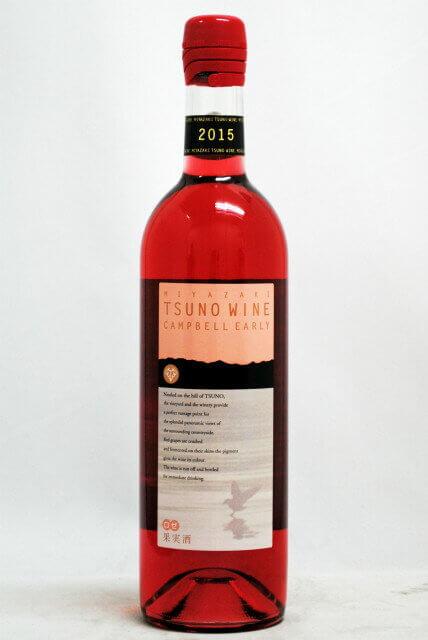 都農ワイン キャンベル・アーリー ロゼ