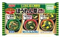 日本水産 ほうれん草3種のおかず