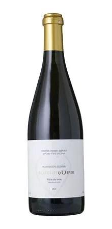クヴェヴリ ワイン セラー ルカツィテリ 2016
