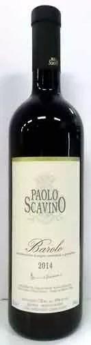 パオロ・スカヴィーノ バローロ