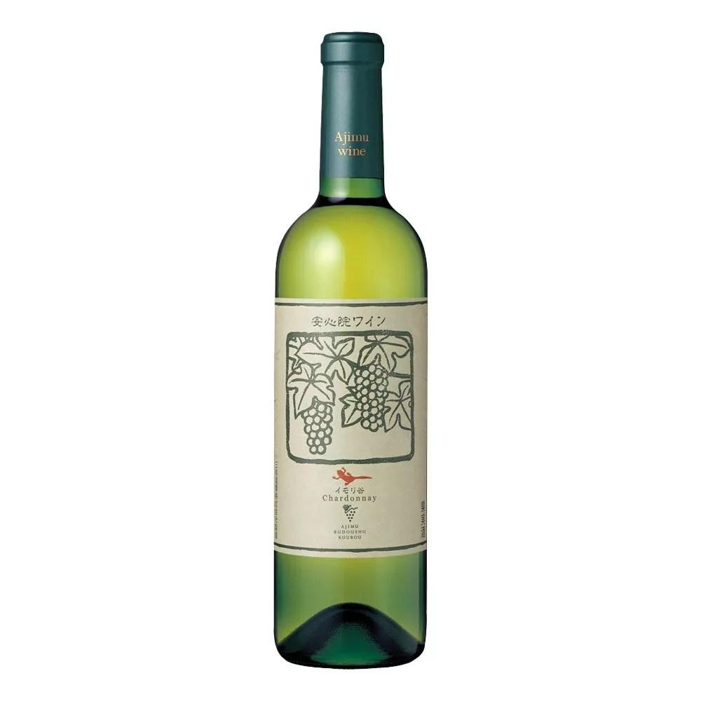 安心院ワイン シャルドネ イモリ谷
