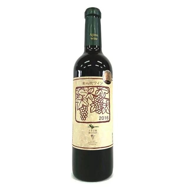安心院ワイン メルロー イモリ谷