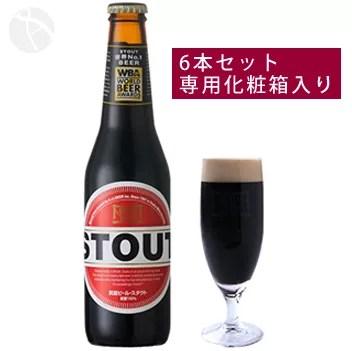 箕面ビール スタウト