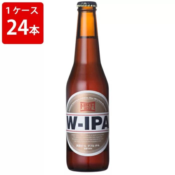 箕面ビール W-IPA