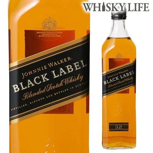 ジョニーウォーカー ブラック(黒)