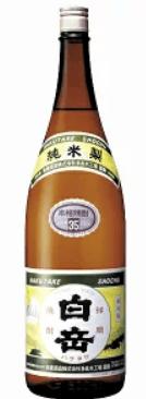 白岳 純米製 球磨焼酎 米焼酎 35度 1.8L