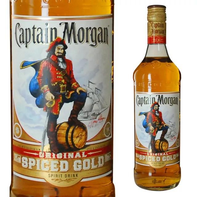キャプテン モルガン スパイスト ゴールド