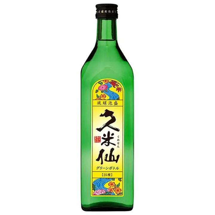 久米仙 グリーン