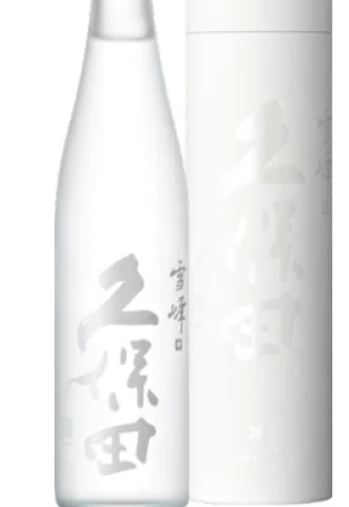 久保田 爽醸 雪峰 純米大吟醸