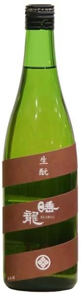 睡龍 生酛純米 長期熟成酒