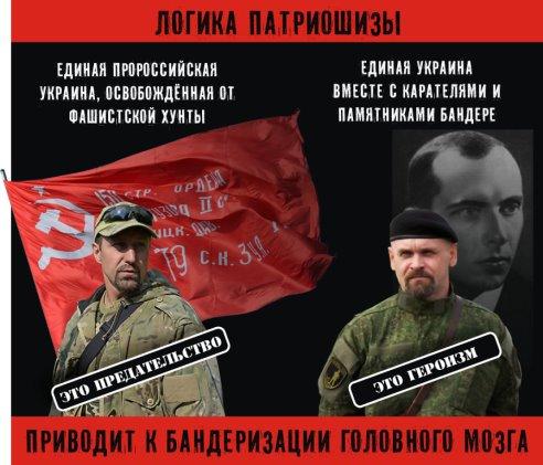 Un esempio dell'opera dei membri della setta di Kurginyan, che hanno continuato a colpire i vari comandanti novorussi durante tutto l'anno, Strelkov, Mozgovoy, Petrovsky, Bezler, nel mentre che promuovevano Khodakovsky.