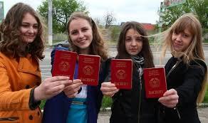 Passaporti della Repubblica di Lugansk: l'idea non ha preso piede.