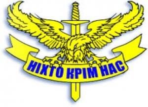 Nikto Krim Nas: il logo della Associazione