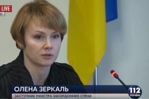 Elena Zerkal, vice Ministro degli Esteri Ucraino