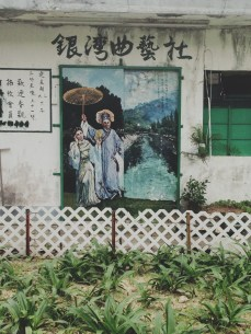 Mui Wo village.