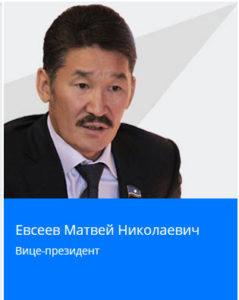 Матвей Евсеев