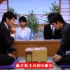 藤井聡太四段速報!9月3日VS森内俊之九段【NHK杯】棋譜対局結果!