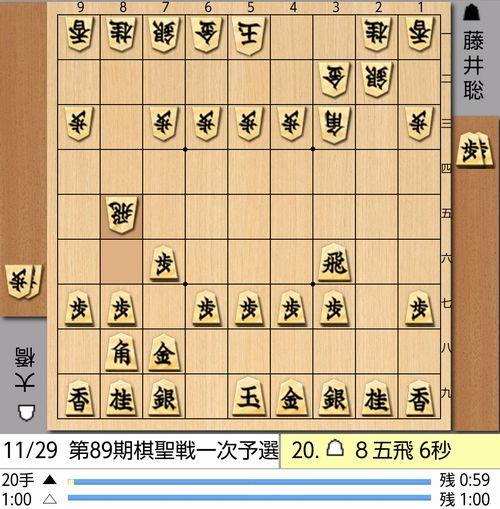 2017-11-29-20手目棋譜