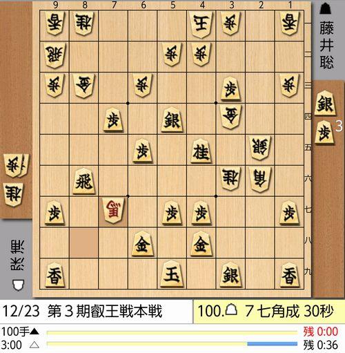 2017-12-23-100手目棋譜