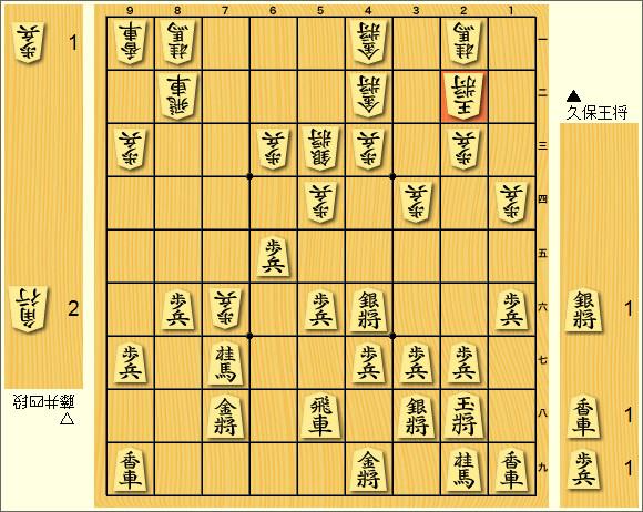20171210n-40手目棋譜