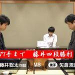 藤井聡太四段【順位戦】VS矢倉規広七段(1月19日)の速報!対局結果