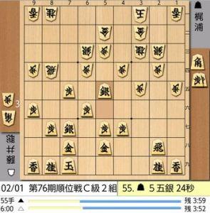 55手目棋譜