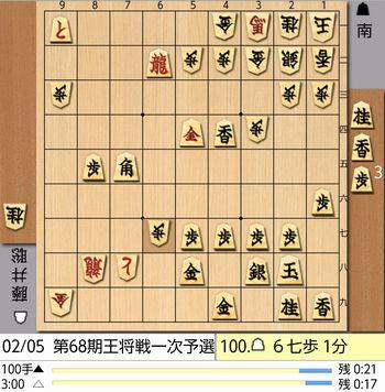 100手目棋譜