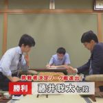 藤井聡太七段【第69期王将戦】VS谷川浩司九段(2019/9/1)速報!結果