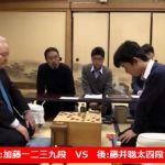 藤井聡太四段VS加藤一二三九段【第30期竜王戦】(2016/12/24)結果