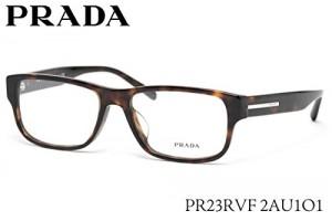 レディースの印象が強いブランドPRADA。メンズラインももちろんあります。シンプルなデザインながらも、どこか中性的な印象を与える眼鏡が多い印象です。