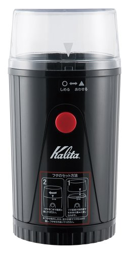Kalita イージーカットミル EG-45