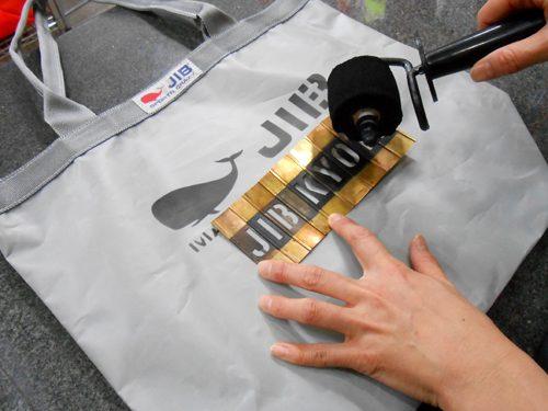 img02.shop-pro.jp
